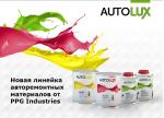Лаборатория по цветоподбору автоэмалей AUTOLUX от PPG
